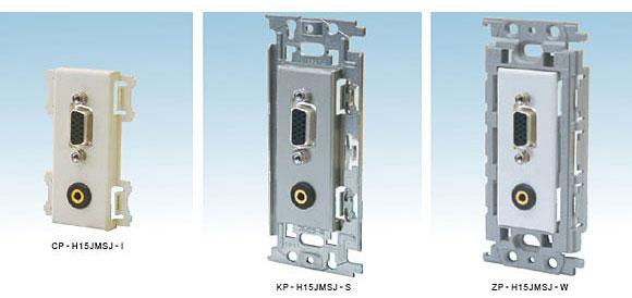 CANARE 壁用AVコンセント AVシリーズ、KPシリーズ、ZPシリーズ