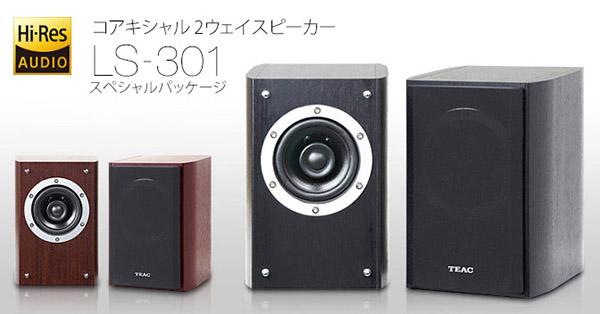 LS-301-SP