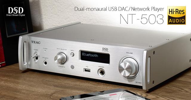 TEAC NT-503