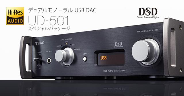 TEAC UD-501