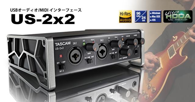 TASCAM US-2X2