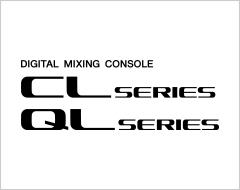 YAMAHA CL/QLシリーズがさらに多くのDante機器のコントロールと モニタリングを実現